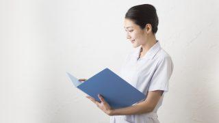 准看護学校への道 病院の探し方